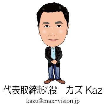 kaz_info