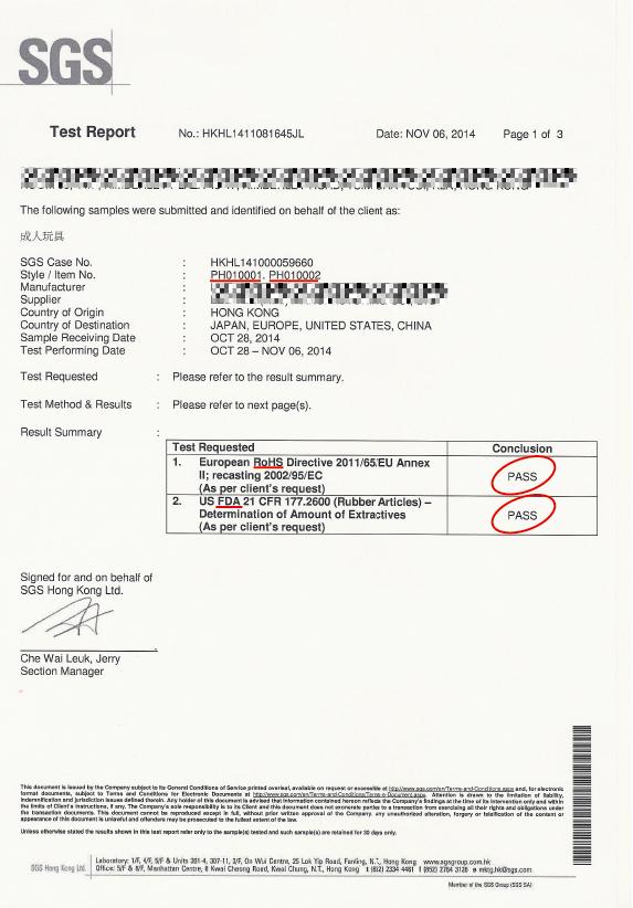 RoHS_FDA_report_eromitsu