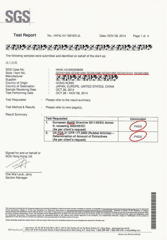 RoHS_FDA_report_gspot
